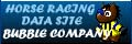 Horse racing data site Buble Company